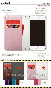 スマホケース LGV33 専用 フラワー レザー ベルトなし スマホ かわいい Qua phone au lzz012