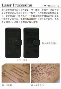 【 スマホケース 402SH 専用】 スマイル スエード ベルトなし スマホ かわいい AQUOS softbank lzz018