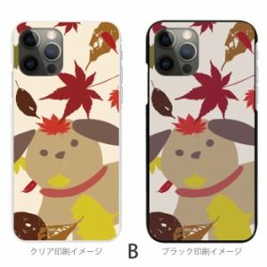 スマホケース プラ 全機種対応 紅葉と犬 ハードケーススマホ かわいい iPhone Xperia AQUOS au sc171