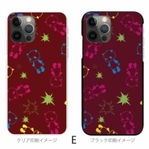 【 スマホケース 全機種対応 】 ぱんだ ハードケーススマホ かわいい iPhone Xperia AQUOS au sc371