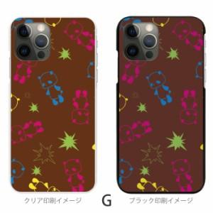 スマホケース 手帳型 全機種対応 ぱんだ ハードケーススマホ かわいい iPhone Xperia AQUOS au sc371