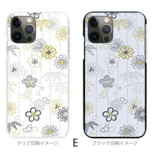 スマホケース プラ 全機種対応 和柄 ハードケーススマホ かわいい iPhone Xperia AQUOS au sc073