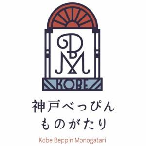 〔ギフト〕神戸ベッピンモノガタリ パールピンブローチ BFWPB460