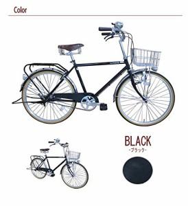 【送料無料】Lupinusルピナス 自転車 24インチ LP-24NHA-BK シティサイクル (ブラック)