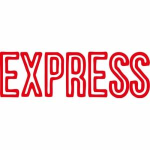 (まとめ買い)シヤチハタ Xスタンパー ビジネス用 B型 赤 EXPRESS XBN-10032 〔3個セット〕
