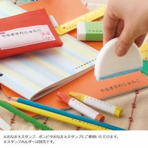 【メール便発送】シヤチハタ おなまえスタンプ用 小文字ゴムシート GA-BG2