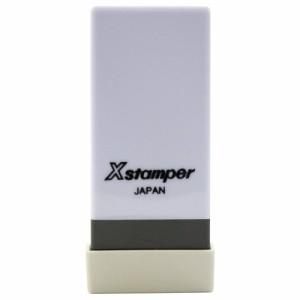 (まとめ買い)シヤチハタ Xスタンパー 科目印 小包便 X-NK-529 〔10個セット〕