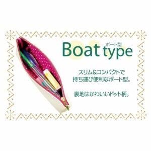 (まとめ買い)セキセイ ラポルタ ペンケース ボート ホワイト LA-3312-70 〔3冊セット〕