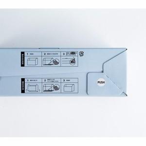 (まとめ)セキセイ フィンダッシュ ボックスファイル A4 ヨコ ネイビー FINN-7791-15 〔まとめ買い×5セット〕