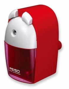 (まとめ買い)アスカ Asmix えんぴつ削り器 手動鉛筆削り レッド PS50R 〔×3〕