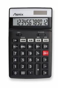【メール便発送】アスカ 電卓 消費税率切替ボタンつき 12桁 チルトあり ブラック C1236BK