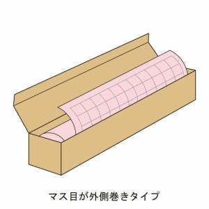 マルアイ マス目模造紙 プルタイプ ピンク 50枚 マ-51P