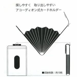 (まとめ買い)コレクト カードホルダー 薄型アコーディオン式 オレンジ CP-608X-OR 〔×5〕