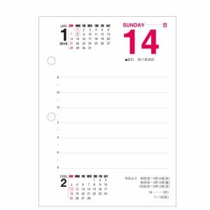 コレクト 2018年 カレンダー 日めくり 卓上日記 W型 台付 D-500