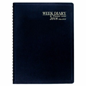 (まとめ)コレクト 手帳 2018年 ウィークダイアリー 見開き2週間 B5 黒 D-81 〔まとめ買い×5セット〕