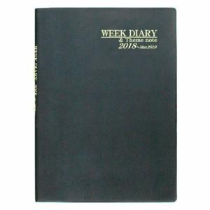 (まとめ買い)コレクト 手帳 2018年 ウィークダイアリー 見開き2週間 B5 黒 D-83 〔5冊セット〕