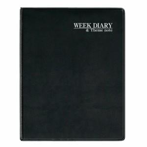 【送料無料】(まとめ)コレクト 手帳 2018年 ウィークダイアリー 見開き2週間 B5 26穴 黒 D-85 〔まとめ買い×10セット〕