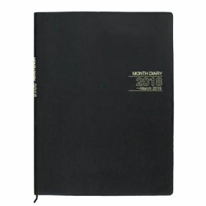(まとめ買い)コレクト 手帳 2018年 マンスダイアリー 見開き1ヶ月 B5 ブロック 黒 D-192 〔5冊セット〕
