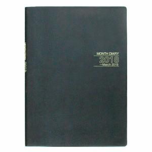 (まとめ買い)コレクト 手帳 2018年 マンスダイアリー 見開き1ヶ月 B5 ブロック 黒 D-193 〔6冊セット〕