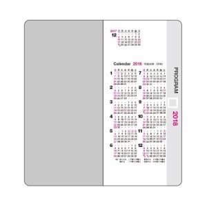 (まとめ買い)コレクト 手帳 2018年 ウィークプログラム 見開き2週間 紙幣サイズ ピンク D-26-PI 〔5冊セット〕