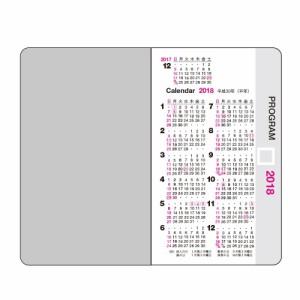 (まとめ)コレクト 手帳 2018年 プログラム 見開き1ヶ月 5×3 ピンク D-15-PI 〔まとめ買い×5セット〕