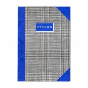 (まとめ買い)ダイゴー グレンチェック金銭出納帳 A5 J3012 〔5冊セット〕
