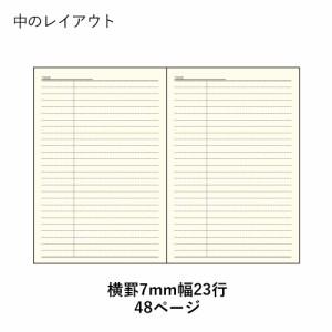 (まとめ買い)ダイゴー アポイントステーショナリー 手帳用ノート B6 横罫7mm ブラック R1260 〔5冊セット〕