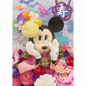 (まとめ)ダイゴー ディズニー sisa 3Dポストカード ミニー寿 S3625 〔まとめ買い5枚セット(1種類)〕