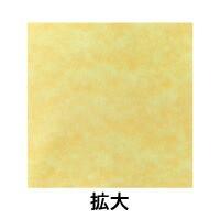 (まとめ買い)ヒサゴ プリント用紙 クラッポマーブル クリーム A4 10シート入 CM02S 〔×5〕