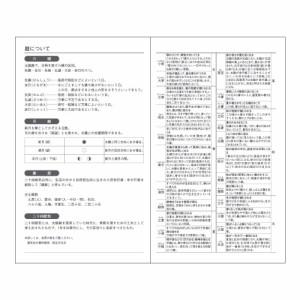 【メール便発送】ダイゴー 手帳 2018年4月始まり アポイント 1週間+横罫 手帳サイズ ブラック E1102