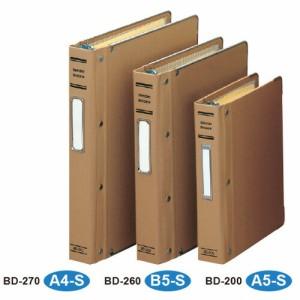 (まとめ買い)セキセイ MPバインダー D式 A5 20H BD-200-00 〔3冊セット〕