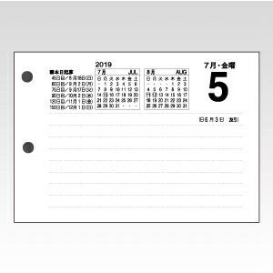 アピカ 2019 卓上日記 横型(台付) TY2 00771076