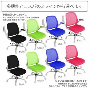 Bauhutte (バウヒュッテ) 事務椅子の決定版 デスクチェア The・ジム(ザジム) 日本人向け低座面設計 肘掛なしタイプ ブルー CP-23-BU