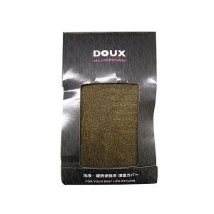 ヨコズナ(旧:横綱工業) 便座カバー 洗浄便座用 DOUX ブラウン