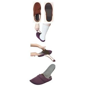介護靴 室内用 ニットベルト 2234 両足 徳武産業 あゆみシリーズ /LL(25.0〜26.0cm) 紫