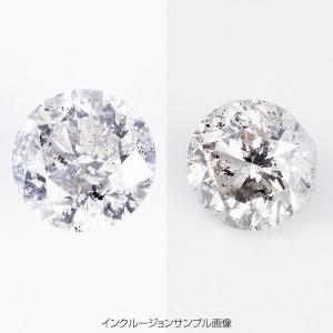 プラチナPt900  1.2ctダイヤリング 指輪 15号(鑑別書付き)