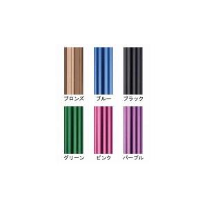 ミキ ソフトグリップスリム伸縮アルミ杖 /MRA-06104 グリーン
