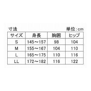 萬楽 マンラク1型ねまき 夏用 LL /1201 ブルーチェック