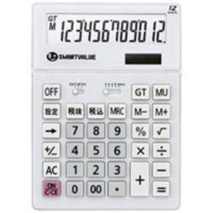 ジョインテックス 大型電卓 ホワイト5台 K070J-5