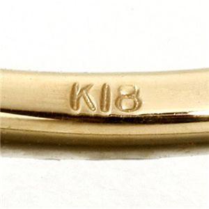 K18/twelveカラージュエルリング ムーンストーン9号