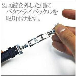 〔3個セット〕腕時計用パーツ バタフライバックル 〔メンズ20mm〕