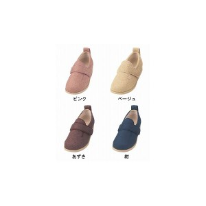 介護靴 施設・院内用 ダブルマジック2雅 7E(ワイドサイズ) 7021 両足 徳武産業 あゆみシリーズ /3L (25.0〜25.5cm) ピンク