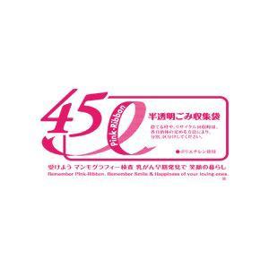 (まとめ)容量表示入りゴミ袋 ピンクリボンモデル 30L 10枚入×60パック