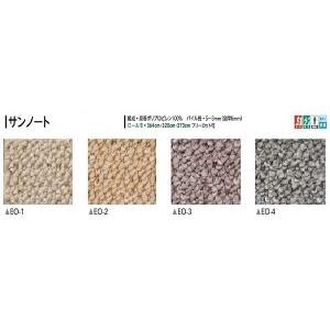 サンゲツカーペット サンノート 色番EO-4 サイズ 220cm 円形 〔防ダニ〕 〔日本製〕