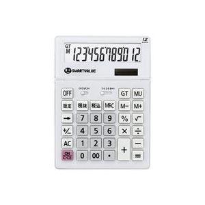 (業務用3セット)ジョインテックス 大型電卓 ホワイト K070J