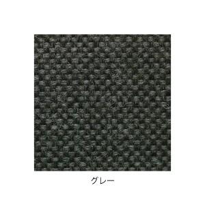 デザイナーズスツール アジャスター付き ダーク(布:グレー/ABS)〔Mona.Dee〕モナディー WAS01S