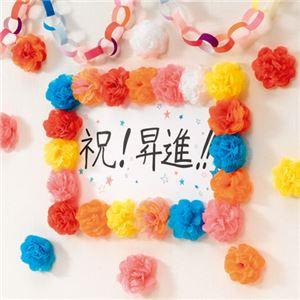 (まとめ) 合鹿製紙 おはながみ五色鶴 桃 GO-500-P 1パック(500枚) 〔×10セット〕