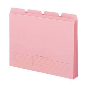 (業務用セット) ライオン 山付ファイル ピンク A4 20冊 型番:No.31-20Pピンク 〔×3セット〕