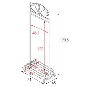 アンティーク調ハンガーラック(コートハンガー) 幅51cm×奥行45cm×高さ170.5cm スチール製 『セレスティア』 収納棚付き