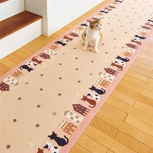 猫柄廊下敷き/ラグマット 〔ピンク/約80×440cm〕 ナイロン100% 裏面滑りにくい加工 日本製